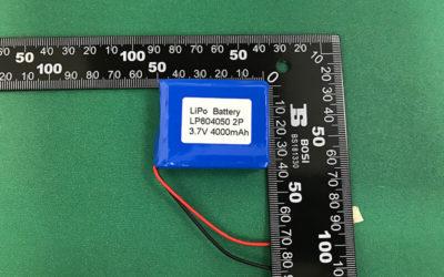 Lithium Polymer Battery 3.7V LP804050 2P 4000mAh