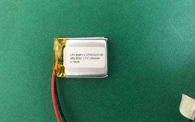 Popular 3.7V Lithium Polymer Battery LP502025 200mAh